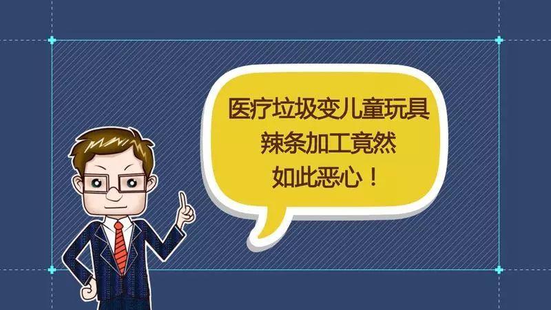 财经观察家|邱宝昌:3·15晚会曝光的黑心企业 触犯了哪些法律?