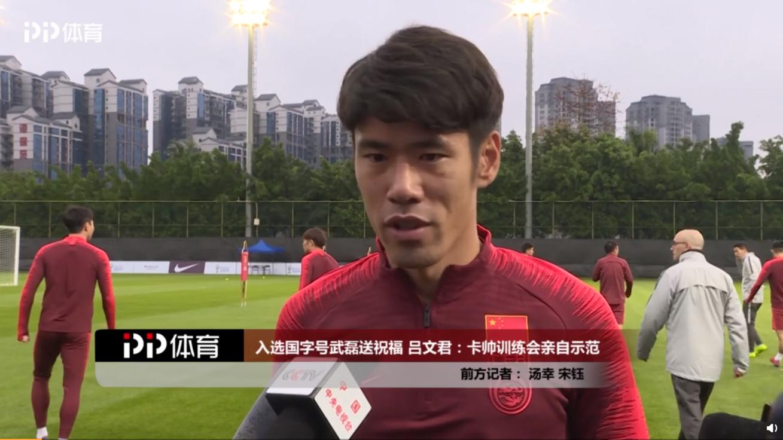 中国杯的热闹与门道,PP体育全程直播为球迷答疑解惑