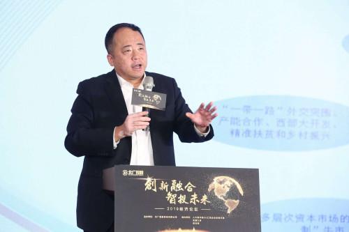 许维鸿:现金不再为王 股市依然值得投资