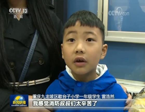 4日晚上8点多,重庆九龙坡消防救援支队歇台子中队门口,一位小朋友提着两袋水果,徘徊一会儿后,在家长陪同下走进了值班岗亭。
