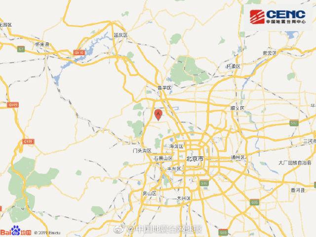 北京海淀区附近发生3.2级左右地震