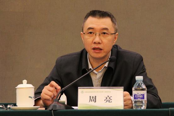 全国金融青联召开第三届全体会议