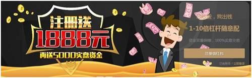 股票配资业务员 北京,我去体验了场外配资,声称已有百亿规模,业务员却只要求初中学历