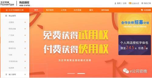 """版权""""暗洞""""烧到中国字,行使微软雅暗竟也侵权?这家公司字体维权遭吐槽,原形是..."""