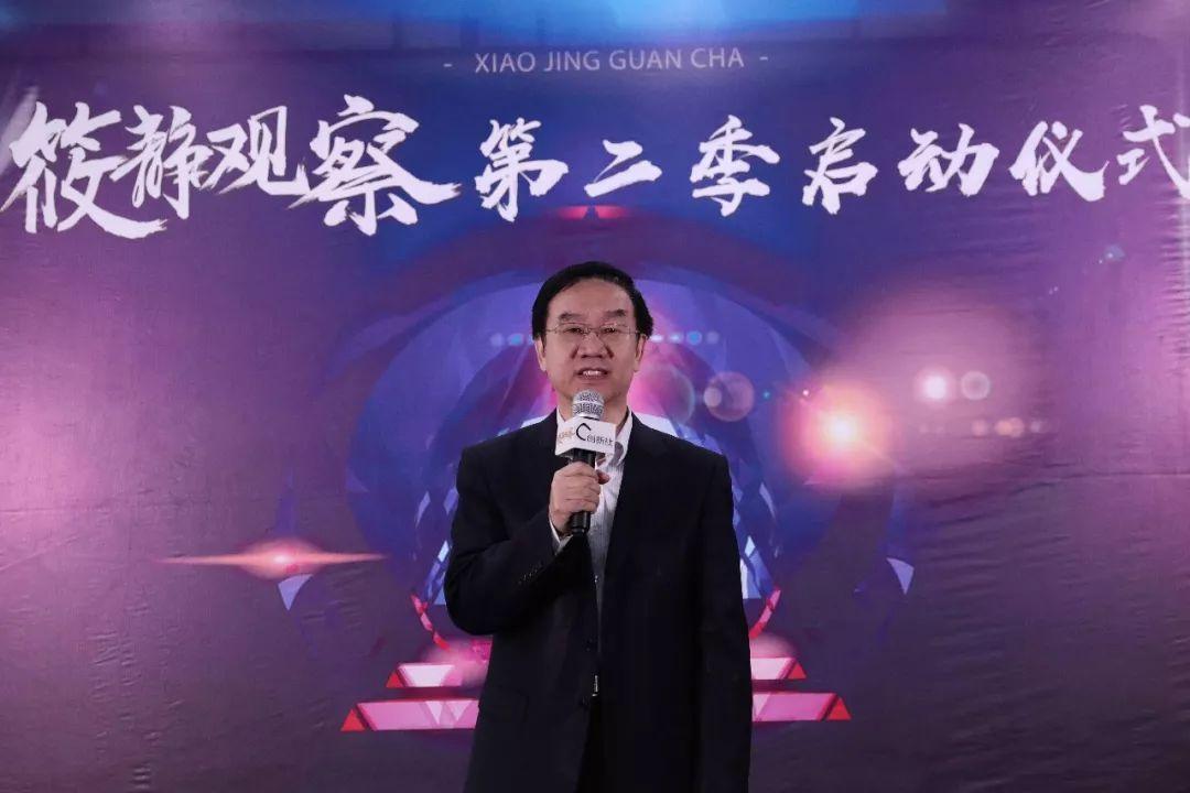 《筱静观察》2019开机仪式暨战略合作签约仪式在北京创新社成功举办