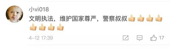 自然也有网友指出,其实不管迎面是中国人照样日本人,在中国的土地上都必须按照中国的法律、尊重中国的法律。