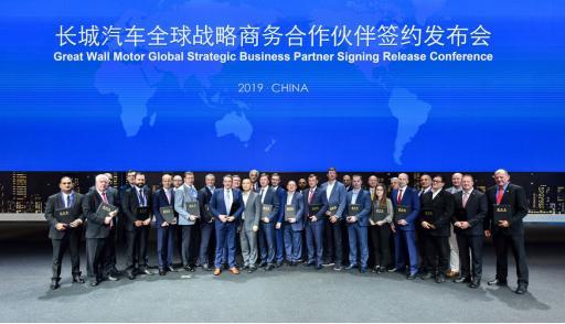 长城汽车全球化战略加速 签约30家海外战略合作伙伴