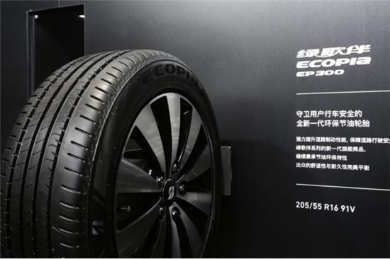 """普利司通亮相上海车展 解密轮胎的""""黑科技"""""""