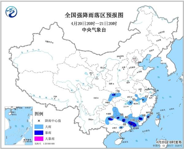 暴雨蓝色预警 西南东部华南等地仍有强降雨