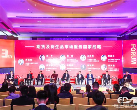 http://www.weixinrensheng.com/caijingmi/249732.html