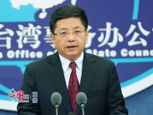 """旺旺集团被诬""""在大陆领取高额补助金"""" 国台办回应"""