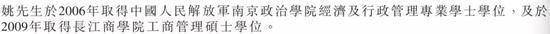 """刘强东""""明州事件""""中的两位中国商人"""