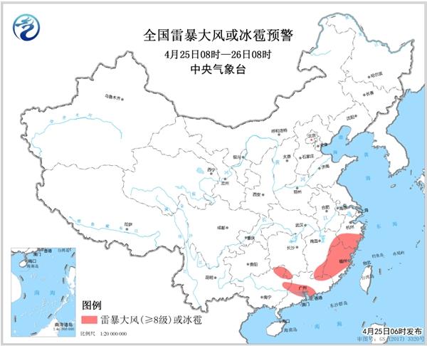 强对流天气蓝色预警!广西广东湖南有8-10级雷暴大风