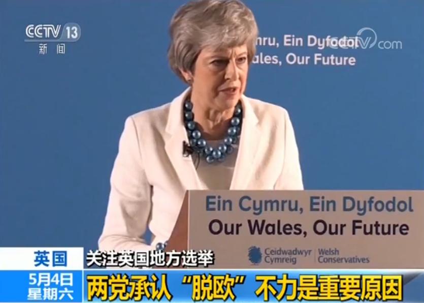 """英国首相特雷莎・梅3号表示,选举结果传递了选民的意愿,即两大党应努力实现""""脱欧""""承诺。英国工党领袖科尔宾也表示,希望议会能早日打破""""脱欧""""死循环,提出可行的""""脱欧""""协议草案,使英国顺利离开欧盟。"""