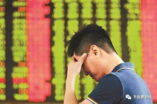 和讯网 配金宝配资,如果股市持续下跌,配资股民该咋办?