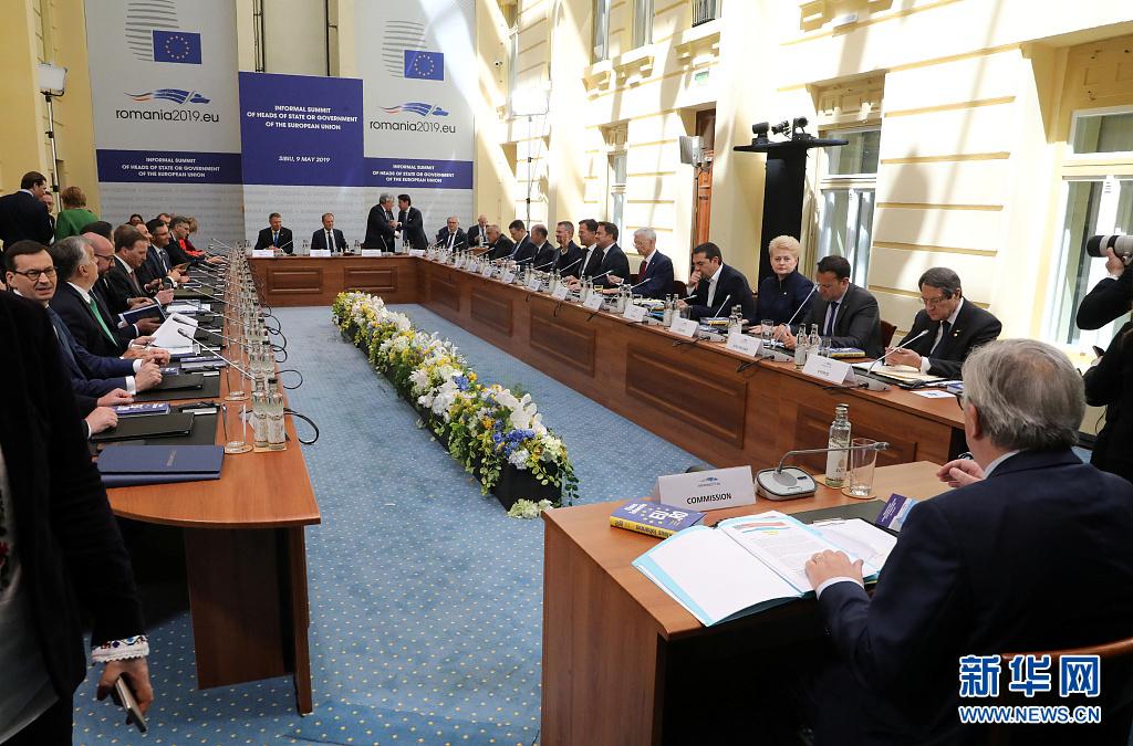 英国是欧盟成员国_罗马尼亚锡比乌,据外媒报道,除英国以外的27个欧盟成员国领导人在罗马
