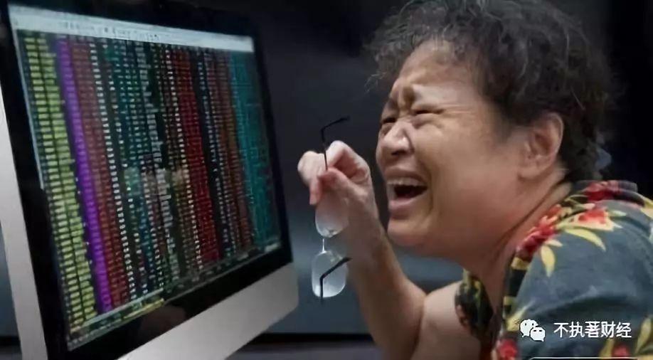 股票配资是啥意思?炒股为何要远离配在线诊股网站资?配资头条