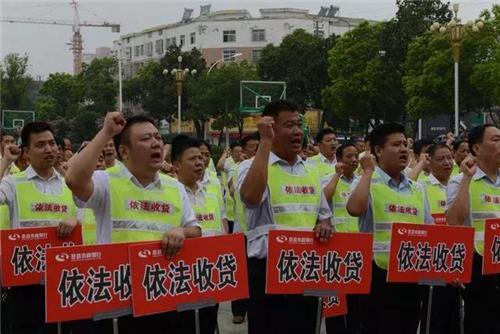 息县农商银行发放冒名贷款连吃4张罚单 被罚20万元3名责任人被警告