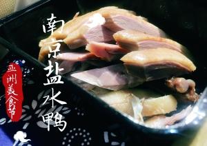1天内,让你看遍吃遍最美亚洲