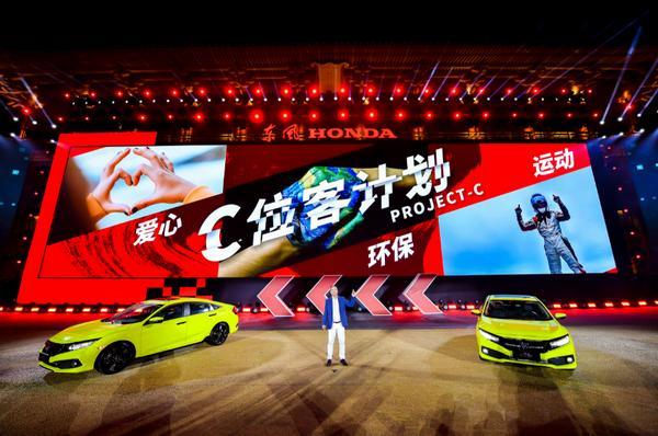 新思域售11.99万元起 东风本田未来五年推出10款以上电动化车型