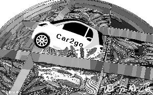 戴姆勒旗下共享汽车品牌Car2go败走重庆    水土不服还是行业困境?