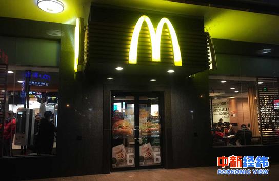 美國麥當勞陷性騷擾風波:面臨25起來自員工的訴訟
