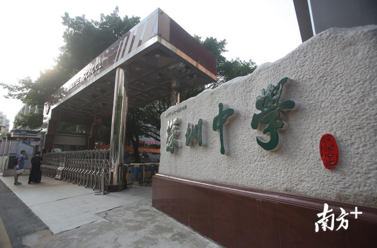 http://www.jiaokaotong.cn/kaoyangongbo/126713.html