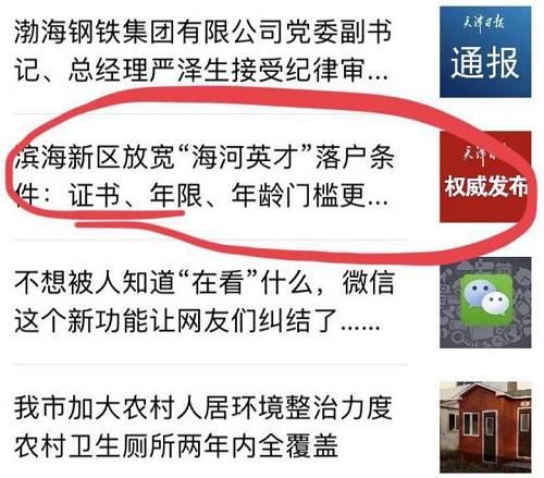 不过,券商中国记者再浏览相关信息时发现,之前发布消息的多个平台已经删除了该消息。