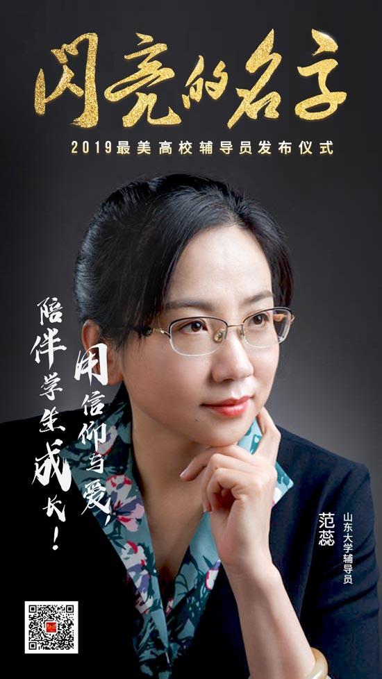 """上海交通大学辅导员、学生话剧社团指导老师、校辩论队总教练、校艺术教育和高水平艺术团负责老师,这些都是汪雨申的多重身份标签。18年来,他坚持用""""美育""""筑梦青年学子,努力将学生塑造成一个个堪当大任的""""全方位一流人才""""。"""