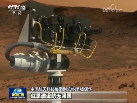 """中国航天科技集团围绕""""不忘初心、牢记使命""""主题,邀请多位我国航天事业的开拓者,分享他们在艰苦的条件下取得了一系列重大成就的初心。"""