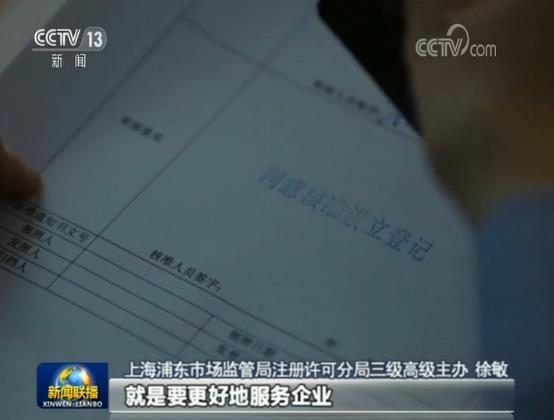 """人民满意的公务员――徐敏:""""小窗口""""助力""""大梦想"""""""