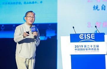 """2019软博会全球软件产业发展高峰论坛聚焦""""数字未来与软件生态"""""""