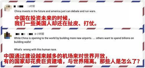 """美国这一动作,中国欧盟印度都在""""紧盯""""—— 美国正在将日韩拉下水…… 有人意图""""削弱中国吸引力"""",应对需要做这事—— 中国""""水上公路""""把外国网友惊艳到了:自带仙气! 外国网友:中国轻轨站的这一设施,美国人恐怕玩不了…… 芯片为啥成了""""国人之痛""""?背后原因竟然是这个…… 禁令解除?美空军拟向大疆公司采购17架无人机"""