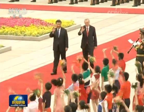 欢迎仪式后,习近平主席在人民大会堂同埃尔多安总统举行会谈。
