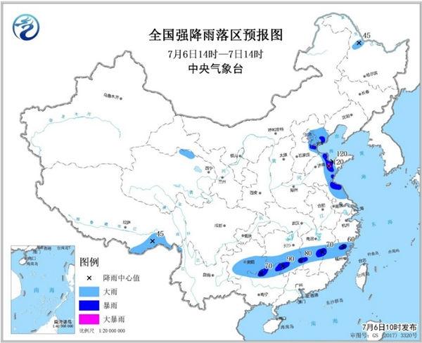 预警!全国11省份部分地区大到暴雨 山东局地大暴雨