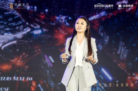 金地集团华北区域营销总经理马丹演讲