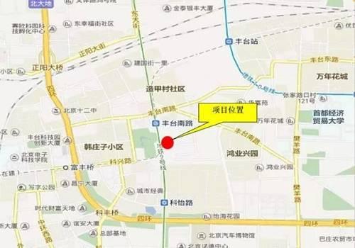 其次,该地块周边有众多学校和医院,比如首都经济贸易大学附属中学和北京市第八中学(怡海分校国际部)等,医院有天坛医院新院区、丰台医院等。