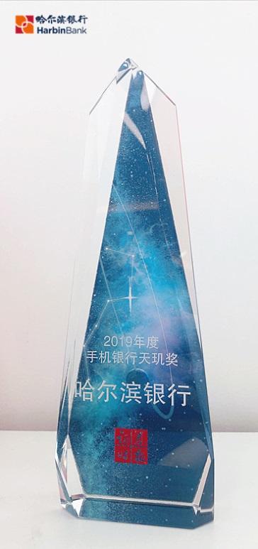 http://www.hljold.org.cn/heilongjiangfangchan/147633.html