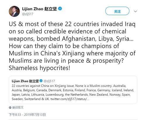 """赵立坚的推特引起美前驻联合国大使苏珊·赖斯的激烈回应,她透过推特直呼赵立坚""""你是个可耻的种族主义者,而且惊人的无知""""。她还要求中国驻美大使崔天凯将赵立坚送回国,而赵立坚是前驻美外交官,目前他常驻巴基斯坦。"""