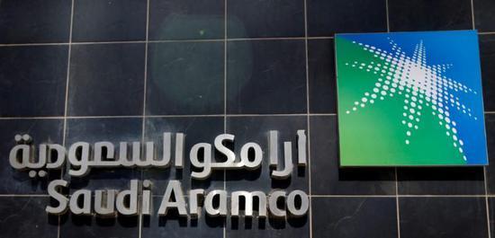 历时3年沙特阿美仍未上市 投行质疑是否值得付出精力