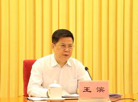 中国人寿2019年上半年工作会议在京召开 重振国寿实现良好开局