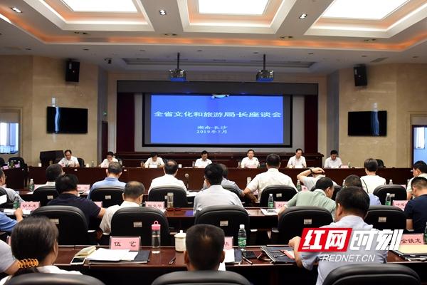 湖南省文旅厅公布2019年下半年10