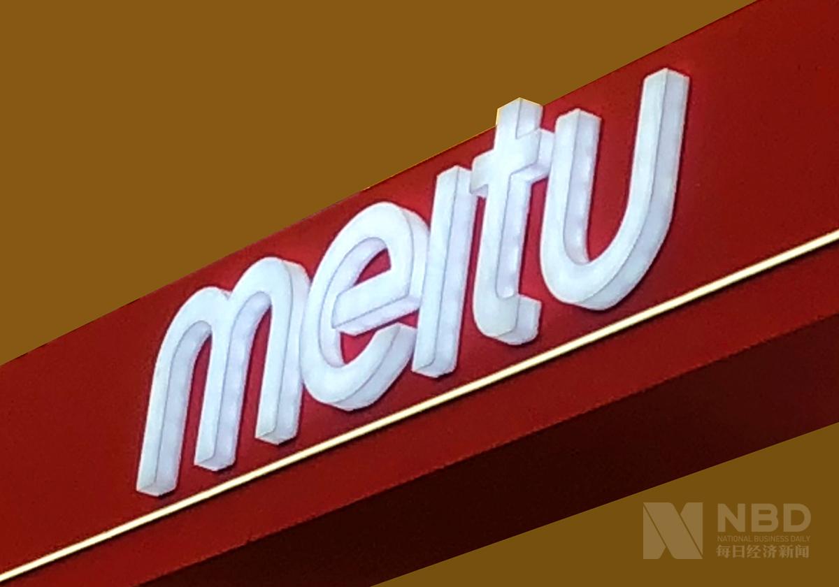 "Mito,魅族是一个近似的商标? ""美图""商标诉讼请求被驳回"