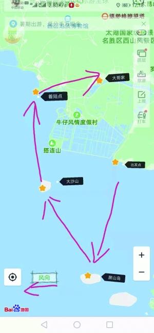 """独自划船去太湖无人岛    直播突然中断主播""""失联""""?"""