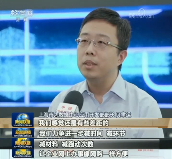截至现在,上海市各主题哺育单位共梳理形成整改题目清单2162项,1306项已立走立改,并倒排整改时间、逐项整改到位。