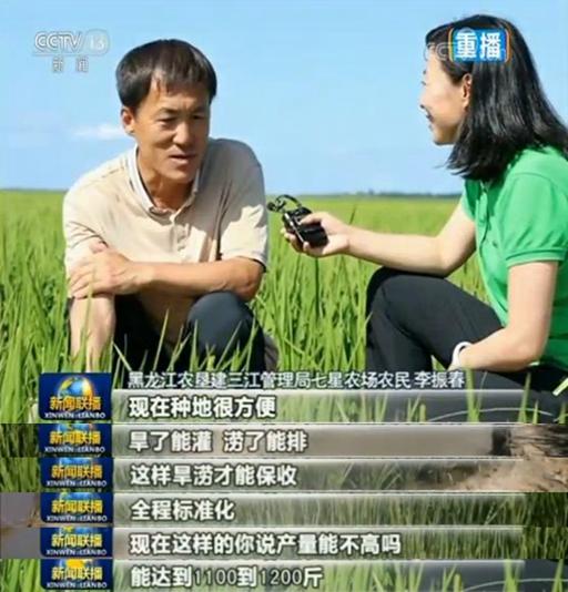 在升迁基础设施、藏粮于地的同时,中间还把发展农业科技放在更添特出的位置,推进藏粮于技。