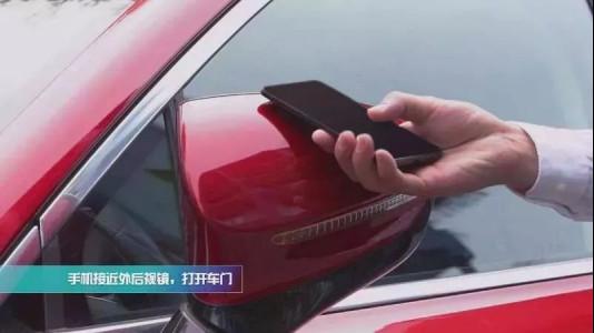 智能手机新应用:比亚迪DiLink联手HUAWEI AI PASS推手机NFC车钥匙