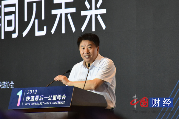 国家邮政局副局长刘君:坚决制止快递末端违规收费行为