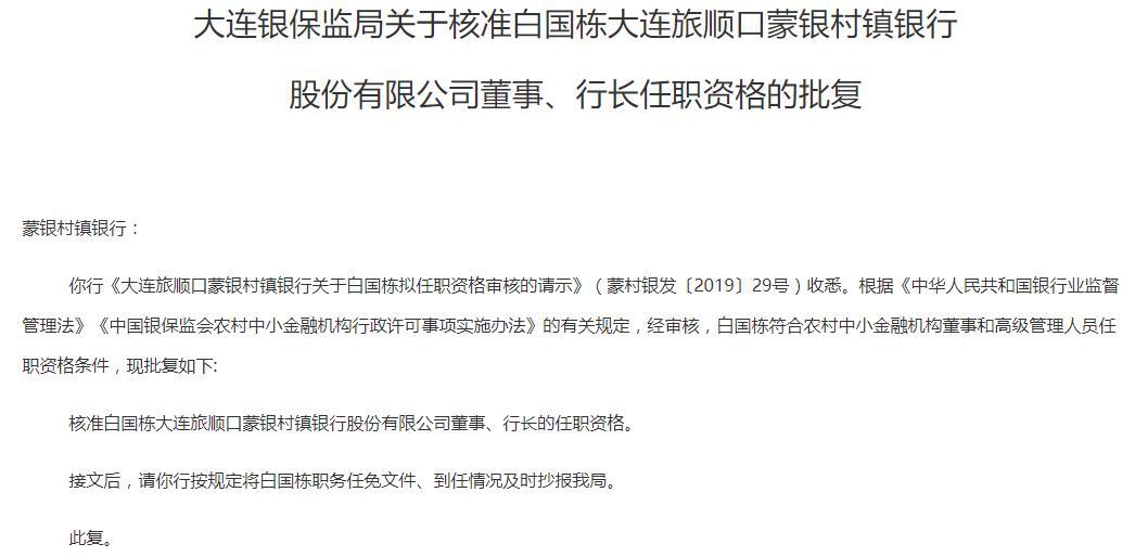 http://skogson.com/tiyuhuodong/33424.html