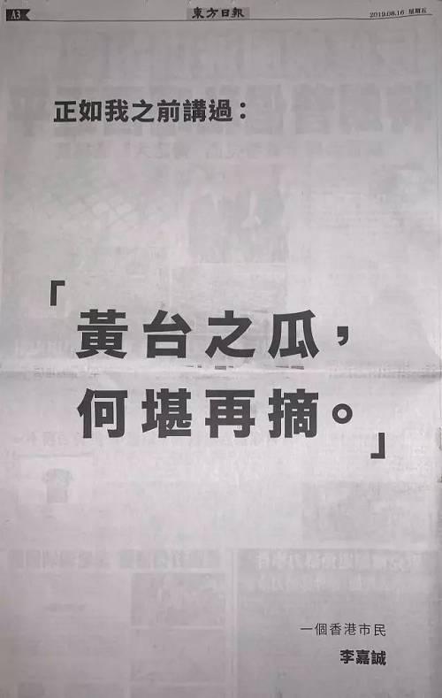 李嘉诚两则不同登报声明是什么意思?他的最新回应来了…...